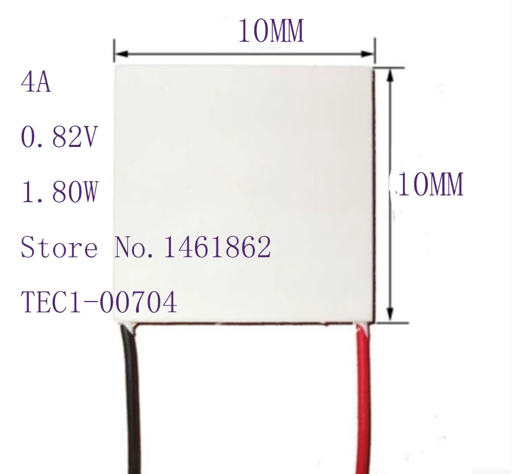 TEC1-00704 4A 0.8V 1.8W 10*10MM Semiconductor refrigeration component is suitable for cooling and cooling of beauty instrument tec1 06306 cooling plate mechanism of semiconductor refrigeration piece drinking water cooling equipment beauty instrument