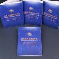 Exercise Book For School Beginner Training Book For School Start PMU Eyebrow Practice Notebook