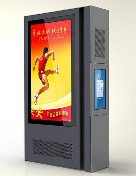 Extérieur LG 55 ''65 pouces lcd affichage publicitaire hd Double écran lcd publicité numérique kiosque joueurs