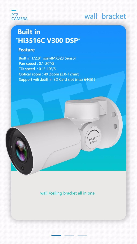 waterproof IP66 small IP66 Pan tilt zoom bullet camera h.264 onvif sony P2P PTZ CCTV Camera yoosee app ip66 waterproof bullet camera onvif ip camera est iph6092b 2 mega pixels 1920 1080 1 2 8 sony cmos sensor with icr