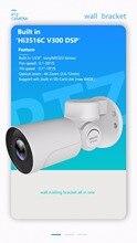 waterproof IP66 small IP66 Pan tilt zoom bullet camera h.264 onvif sony P2P PTZ CCTV Camera yoosee app