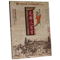 Chinese Mandarin Story Book The First Three Hundred Yuan Book For Kids Children Learn Chinese Pin
