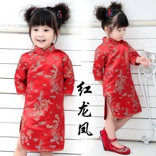 Girls Chinese Dragon Phoenix Qipao Half Sleeve Cheongsam Dress Princess Birthday Party Costume