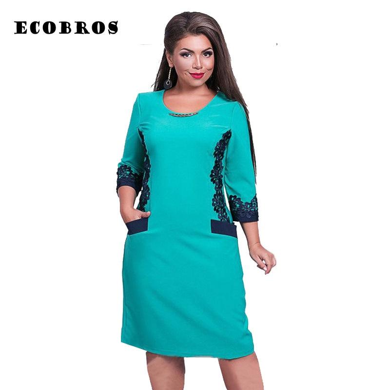 Толстая баба в зеленом платье фото 164-0