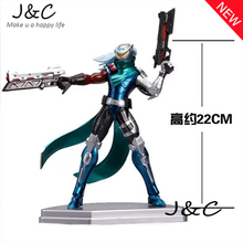 New 22cm LOL game  the Purifier Lucian pvc action figure LOL Figure model toy collectible juguetes hot sale Free shipping