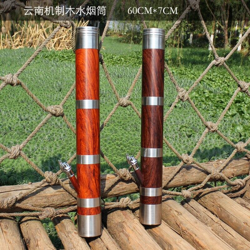 Bambou narguilé acajou bois imitation Moyen narguilé de fumer pipe à eau narguilé ensemble
