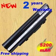HSW Аккумулятор для ноутбука Asus A31-U80 A32-U80 A33-U50 L062061 LO62061 LOA2011 U20 U20A U50 U50A U50Vg U80 U80A U80V U81 U81A