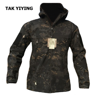 Multicam Black Military Uniform V4.0 Waterproof Soft Shell Tactical Jacket Outdoor Hunting Windproof Outerwear Coat Camouflag