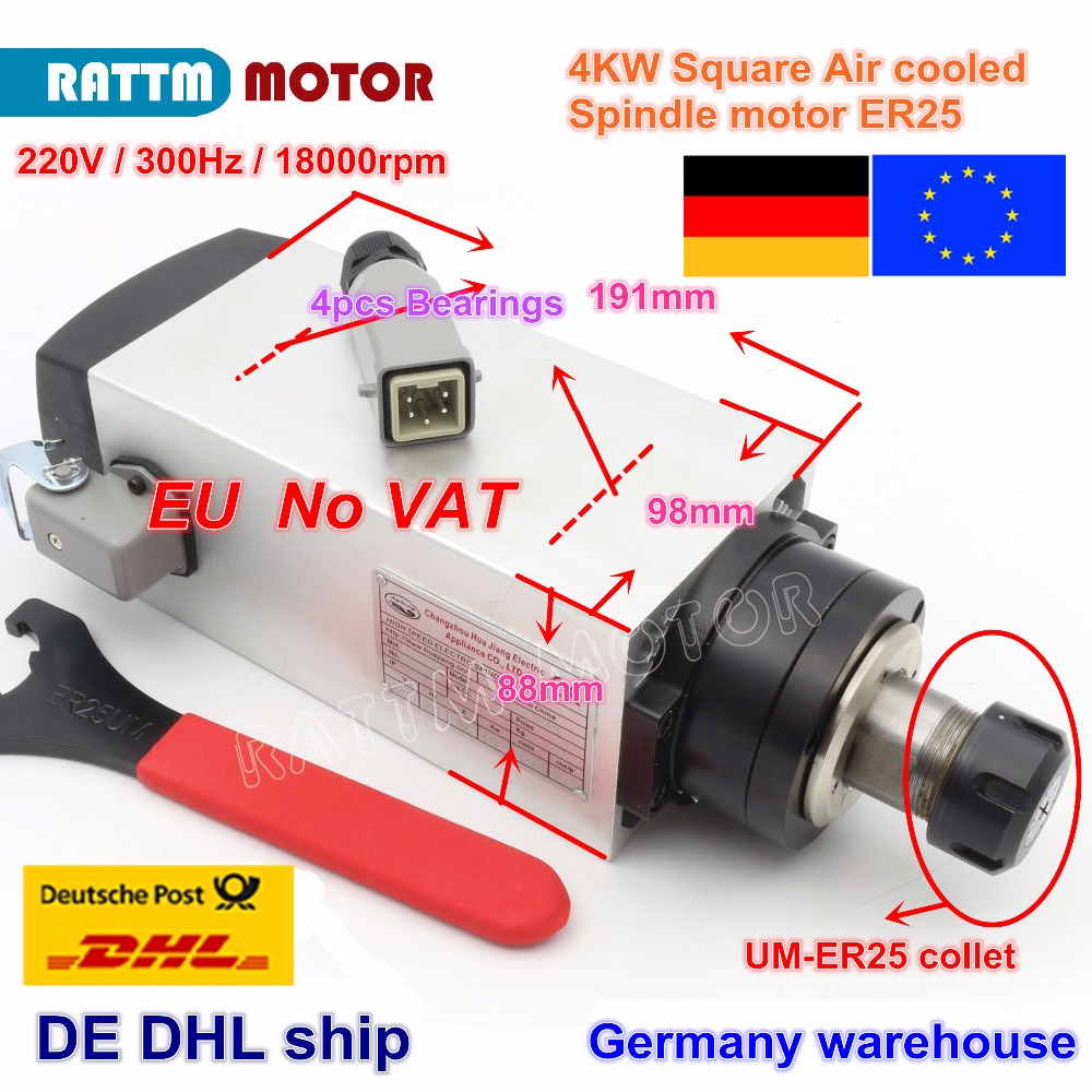 DE free Square 4KW ER25 Air cooled spindle motor 220V 18000rpm 4 bearings 300Hz 10A for CNC Router ENGRAVING MILLING Machine