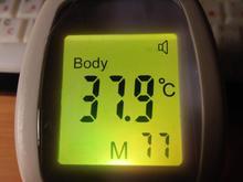 Multi-purpose Infrared Digital Thermometer