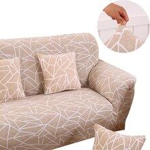 Геометрическая полный диван чехлы/диван обложка 1-4 сиденья диван крышку спандекс упругой диван чехол чехол современный диван чехол для home decor