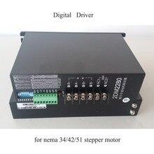 2DM2280 AC80-240V 8А 2 Фазы Драйвер Шагового Двигателя NEMA 34/42/51 Шагового Двигателя