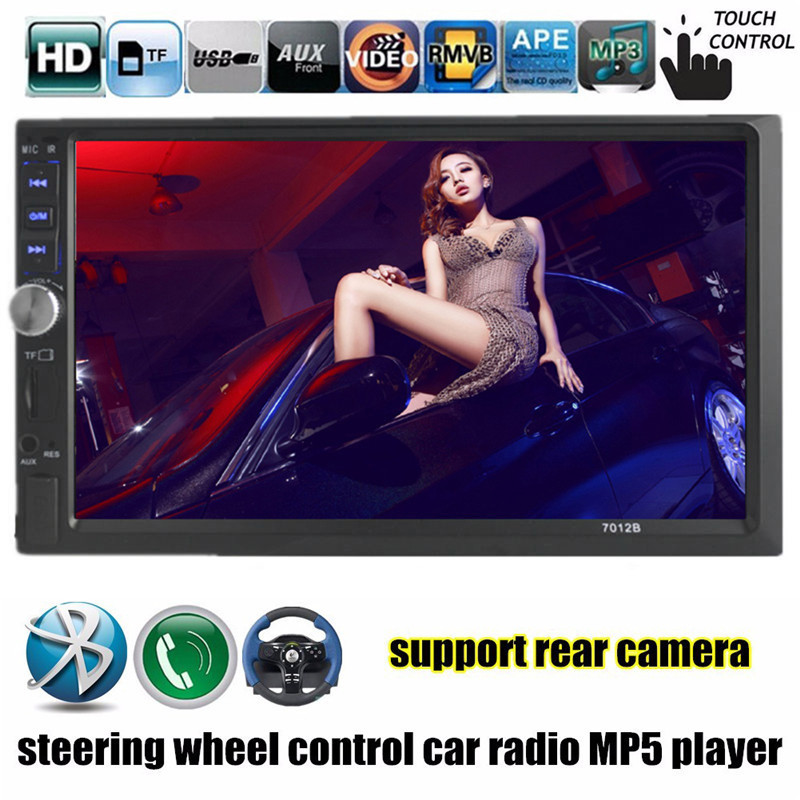 2017 7012B 7 Inch Bluetooth TFT Screen Dual Core Car Audio Stereo MP5 Player 12V Auto 2-Din Support AUX FM USB SD MMC trendy beads anchor decorated bracelet for women