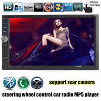 2017 7012B 7 Inch Bluetooth TFT Screen Dual Core Car Audio Stereo MP5 Player 12V Auto