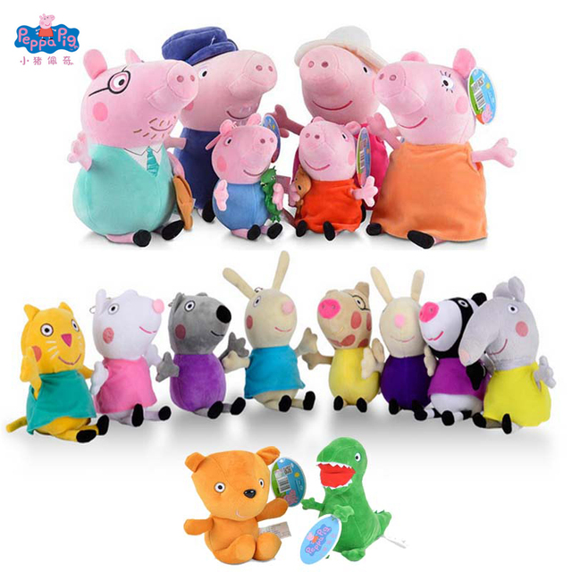 original peppa george pig family friends plush toys schoolbag party decorations kids birthday party christmas halloween