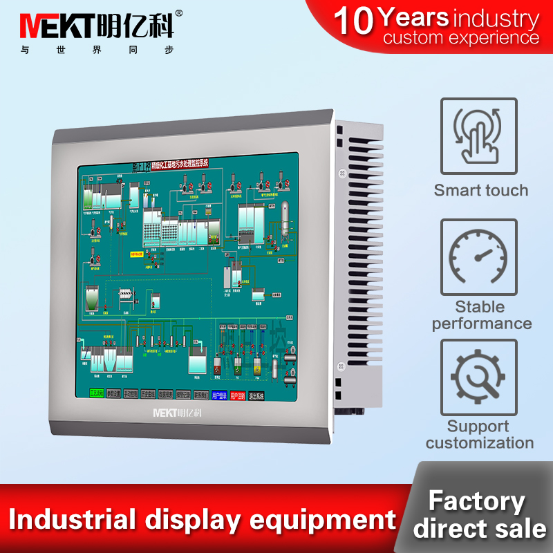 10 inch Intel I7 4G Memory 64G SSD Harddisk all in one pc multi touch capacitive touch screen industrial computer 10.4