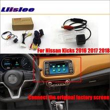 Для Nissan Kicks автомобильный экран Камера заднего вида/работа с оригинальным дисплеем/HD CCD парковочная камера заднего вида