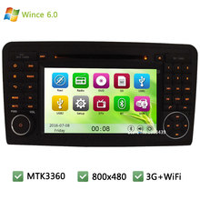 MTK MT3360 Wince 6.0 Car DVD Player Radio Audio Stereo Screen PC GPS Support 3G WIFI For Benz R Class W251 R280 R300 R320 R350