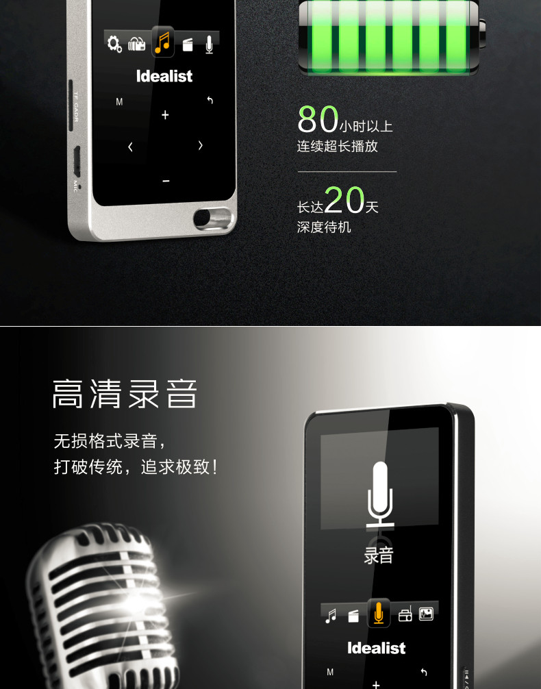 HIFI Metal Touch 2.4 Inch MP4 Player 8G Lossless Music MP4 TF SD Card Outdoor Sport MP3 Radio Music Mp4 Slim Player TXT Recorder (10)