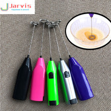 mini Creative  handle electric Milk Frother Foamer Drink Coffee Whisk Mixer Egg Beater Stirrer eggs tool Kitchen cooking Tools все цены