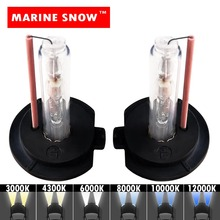 MARINESNOW xenon h7  35W Bulb light Headlight Lamp H4-1 H1 H3 H7 H8/H9/H11 9004/9007-1 9005/HB3/H10 2pcs 12V car goods