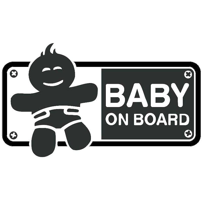 מקרן קיר 18 * 10.4CM בייבי על הטיפים חיצוניים מדבקות פלסטיק ויניל אבזרים לרכב Cartoon אזהרת המועצה חמה הסמל אחורי פנדר קישוט (1)