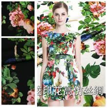 150cm elegant stretch printed fabric high imitation silk cheongsam digital print dress material wholesale cloth
