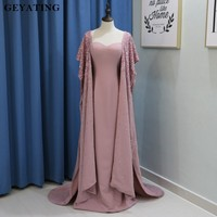 Heavy Beaded Dirty Pink Arabic Evening Dress with Cape Sleeve Yousef Prom Dresses 2019 Robe dubai Soiree Formal Long Party Gowns