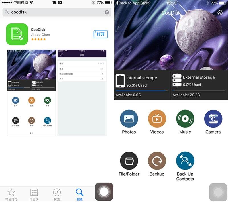 CooDisk-App