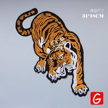 GUGUTREE embroidery big tiger patches animal patches badges applique patches for clothing DX-36 gugutree embroidery big dragon patches animal patches badges applique patches for clothing dx 18