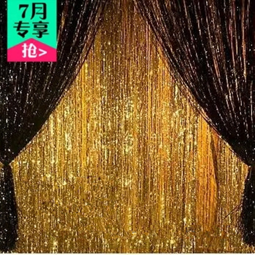 1x3 Meter Shimmer Door Curtains U0026 Fringe Garlands   Various Colours And  Packs / Curtain CR