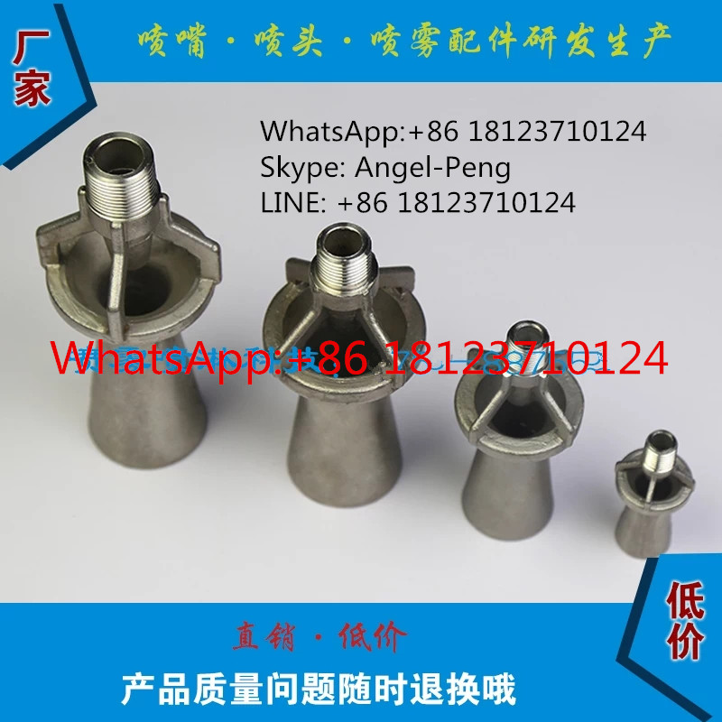 Metal ss eductor venturi nozzle mixing liquid jet