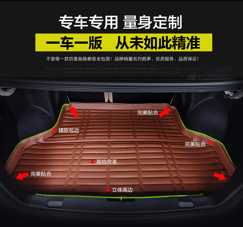 Trunk Mat Two Box Stereo Waterproof Sedan Cargo Liner For