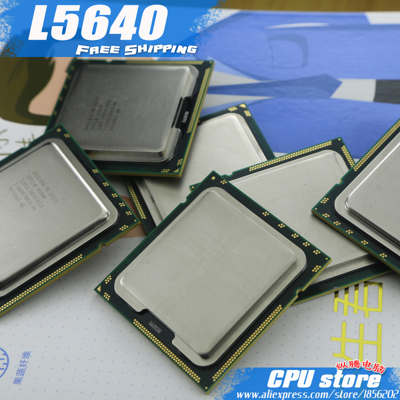 l5640 ghz цена