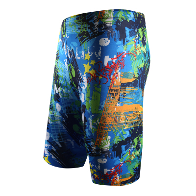 Ouxioaz Boys Swim Trunk Abstract Bamboo Design Beach Board Shorts