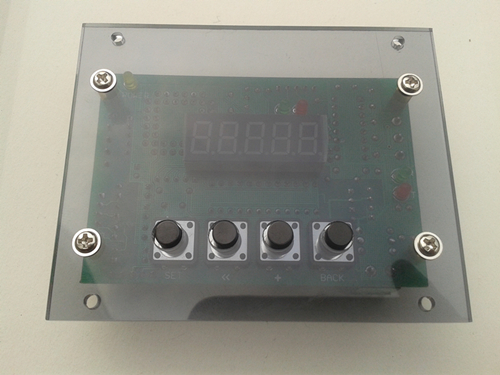 Simple text Digital control panel operation panel