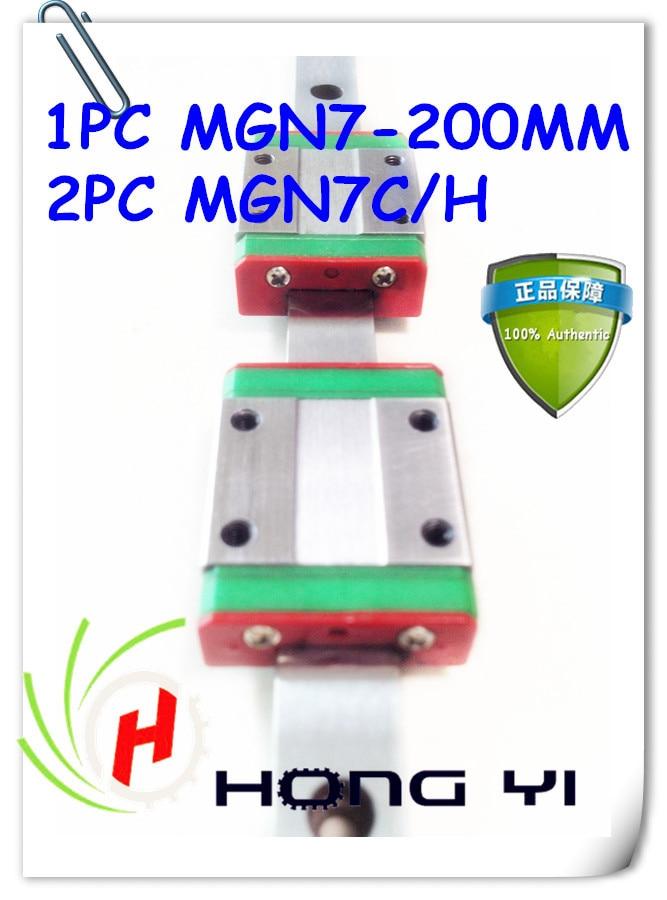 7mm guidages sur rail MGN7-L 200mm linéaire miniature CNC rail avec MGN7C/H chariot linéaire (1 pièces 200mm guidages sur rail + 2 pièces MGN7C/H)