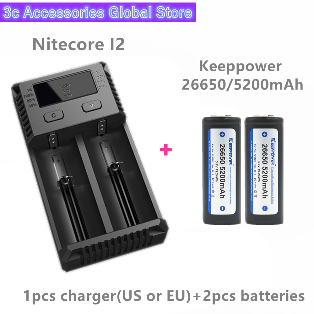 Keeppower 2pcs 26650 5200mAh P2652C protected li ion rechargeable battery with Nitecore New I2 Digi charger