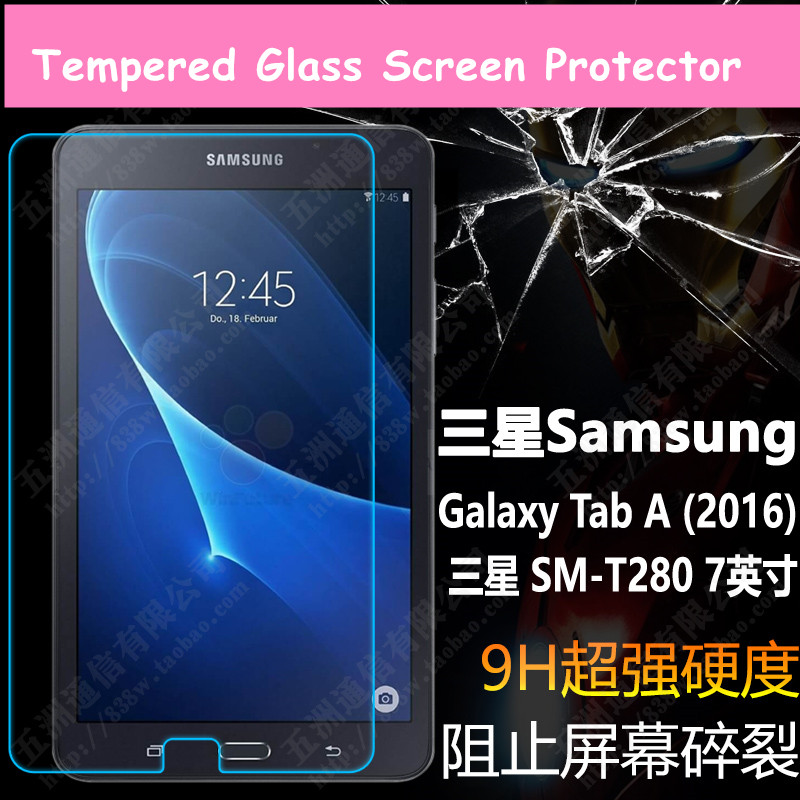 Glass film For Samsung Galaxy Tab A 6 A6 7.0 T280 T285 9H Tempered Glass Screen Protector Protective Film For Tab J 7.0 nuglas 9h super hardness ultra slim 0 3mm design tempered glass screen film for samsung galaxy note4 n9100