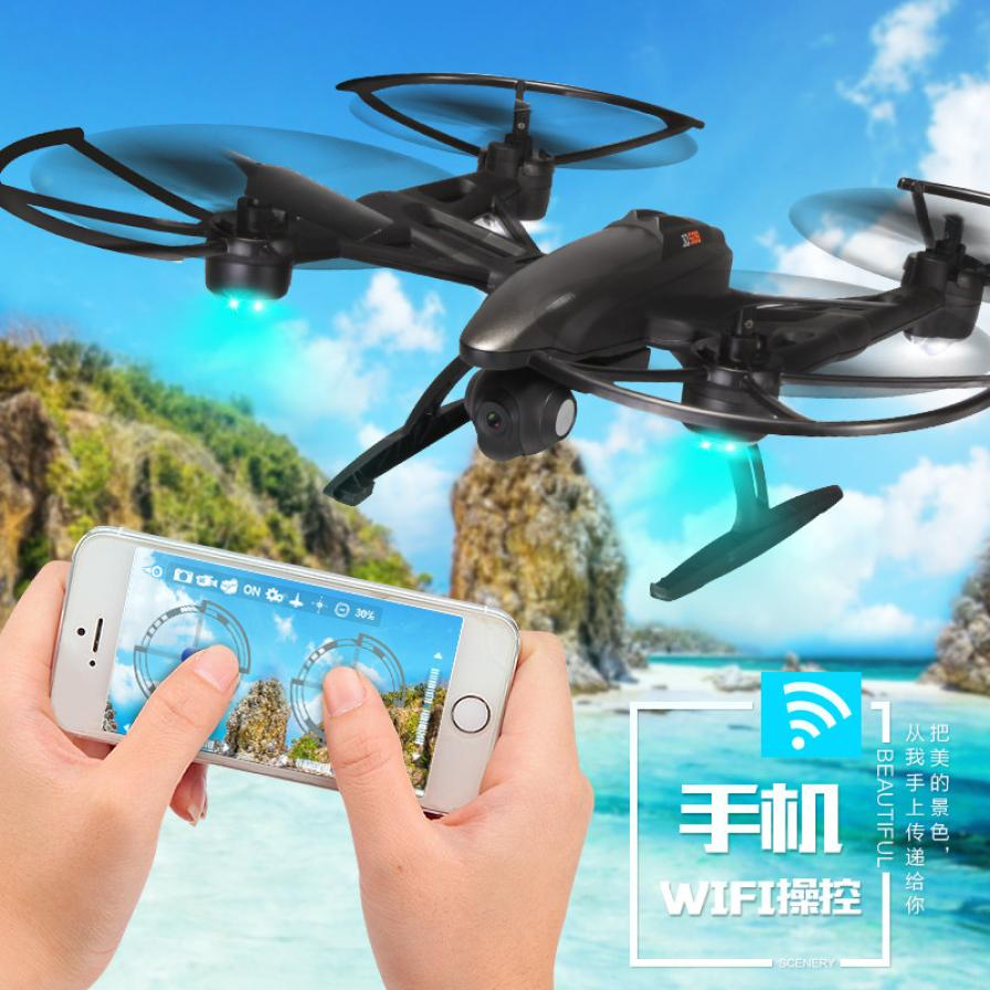 ФОТО Headless Drone JXD 509W WiFi FPV Camera High Hold Mode 2.4GHZ 4CH 6-Aixs RC Quadcopter RTF Mini Drone with camera