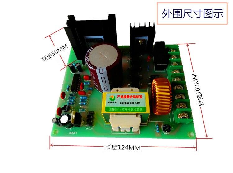 High power PWM 110 v DC permanent magnet anregung bürstenlosen motor ...