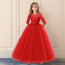 1730cd54c Niñas exquisito comunión tul rojo vestido largo de encaje de niños niña  damas de honor boda fiesta concurso vacaciones vestido F..