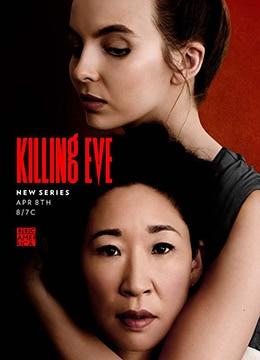 《杀死伊芙 第一季》2018年美国惊悚电视剧在线观看