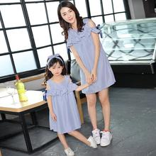 Off Shoulder Dress Mommy and Me Clothes Striped Mother Daughter Dresses Family Matching Outfits Ruffled Mom Girl Look