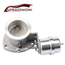 SPEEDWOW Boost активированный выхлоп клапан 63 мм 2,5 ''/3,0'' универсальный вакуумный выхлоп