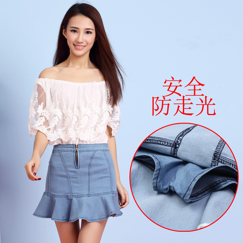 def2ce6efd1 2016 new summer Ruffle jeans skirt female bust skirt pants put Korean fish  umbrella skirt XS XXXL-in Skirts from Women's Clothing on Aliexpress.com ...