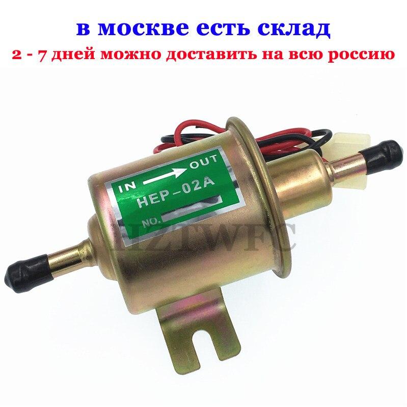 High Quality 1 Pcs Auto Car Oil Fuel Pump Controller Module Unit For VW  Passat B6 CC Jetta Golf A3 NEW