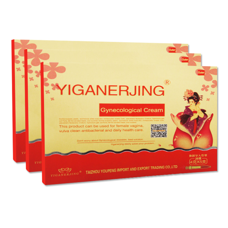 5pcs=1box Ytiganerjing Shrinking Gynecology Kill Bacteria Anti-inflammation Care Gel Lubricant High Standard In Quality And Hygiene Scrubs & Bodys Treatments Beauty & Health