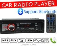 Odtwarzacz radia samochodowego, Wsparcie ZĄB BLUE, odpowiedź/odłożyć słuchawkę USB SD AUX IN, 12 V 1 din car audio, car stereo mp3, Darmowa wysyłka