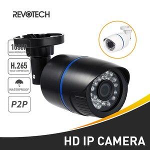 Image 1 - 12 V/48 V H.265 עמיד למים 1080P 2.0MP Bullet IP מצלמה 24 LED IR חיצוני אבטחת מצלמה ONVIF ראיית לילה P2P IP CCTV מצלמת